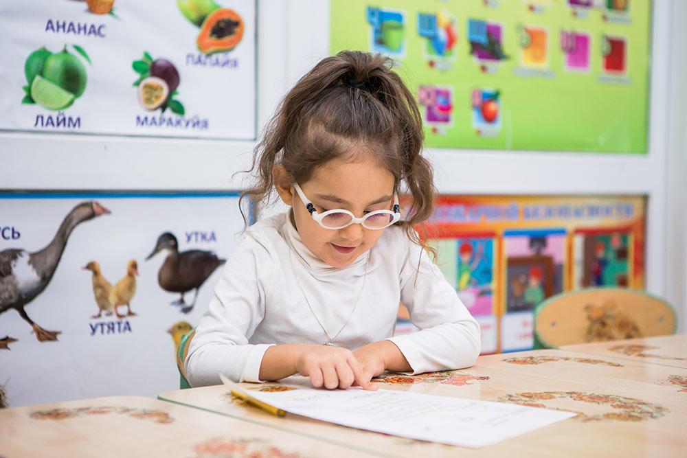 Using Social Stories for Teaching Autistic Children